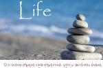 life_pursose
